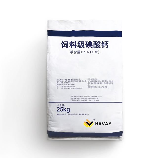 Calcium Iodate mixed feed additives